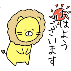lion Honorific