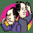 OEDO Samurai white-collar, Goro & Roku