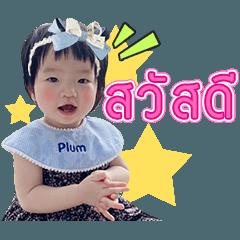 BABY PLUMLIN V.2