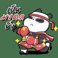 Muay Thai Panda 1