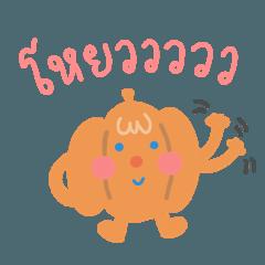 Pumpkinpia