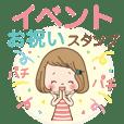 [Event Celebration Sticker]