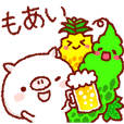 Cute pig and friends!(Okinawa dialect)