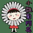 A-Hua Girl~