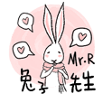Mr. Rabbit & Miss Rabbit