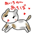 namae sticker 11
