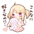 Menhera or Yandere Girl sticker 2