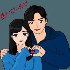 we 10 (japan)