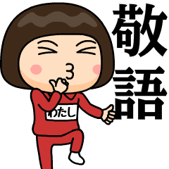 watashi wears training suit 16