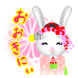 Mai Maiko rabbit Vol.2