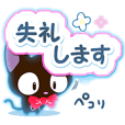 Sticker of Gentle Black Cat (It's cool)