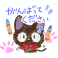 Sticker of Gentle Black Cat (Crayon)