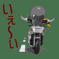 ライダー忍者くんの友達 2