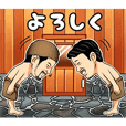 TTNE SAUNA Sticker Ver.2