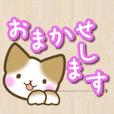 Various cats.