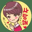 Hangul Boy