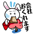 usako's days