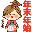 Kawashufu [New Year2]