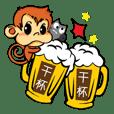 Tamon Monkey 2 (CH)