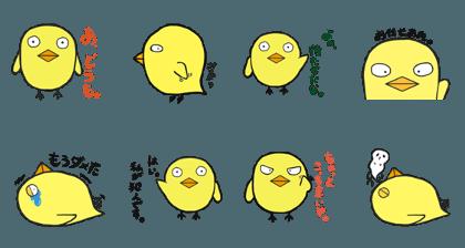 ピー助スタンプ シリーズ②