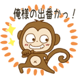 Sticker. monkey