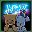 Mizuiroclub's koala sticker