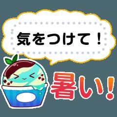 Cute ice cream message sticker.