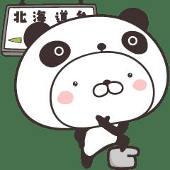 兔子 熊貓 -Hokkaido-