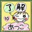 Convenient sticker of [Atsuko]!10