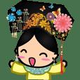 Mini Honghao