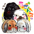 Sticker of rabbit owners