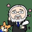 SGU-President & mascot-