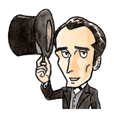 Sherlock Holmes/Ver.Basic