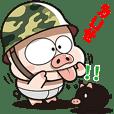可愛豬頭兵2