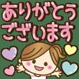 【実用的】デカかわ♥文字(敬語あり♥)