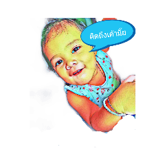 Happy_20200624092634