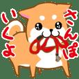 Sticker of Shiba inu