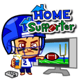 Home Supporter <American Football>