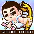 NFS BOY - A & D Special Edition