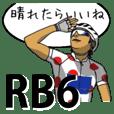 ロードバイク乗りってやつは PART6