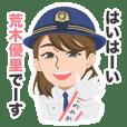 Soka Police Station Yuri Araki sticker