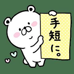 Kumataro of sharp tongue