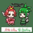 komatchi and sasadangorou