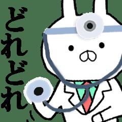 うさぎBIGスタンプ★たまに医師うさぎ登場