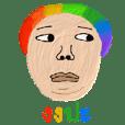 Bang bang rainbow