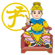 Q Yin Cian Suei