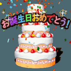 Moving celebration Sticker JP