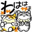 Three cute cats that can be used daily-6