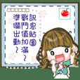 Girlfriend-Message Stickers 2