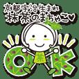 Machako Kyoto Uji born Matcha